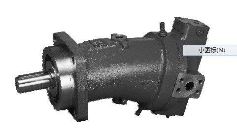 HA7V Series Variable Displacement Piston Pump